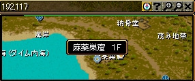 REDSTONEすぐ死にます。-3-9-2 バッファロー狩り①8