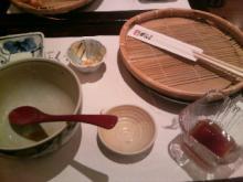 がんこ寿司2