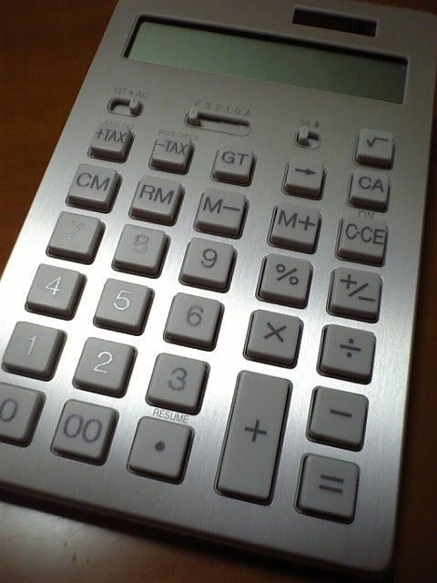 表示が16桁になるだけでなく、ボタンも多様化する