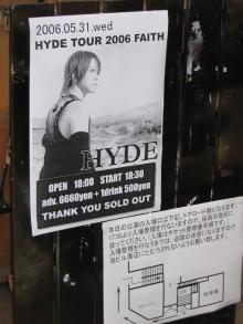 HYDE神戸