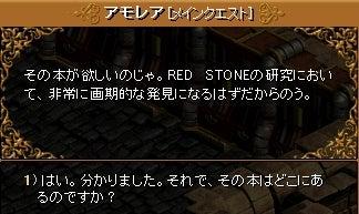 3-8-1 遺跡調査①9