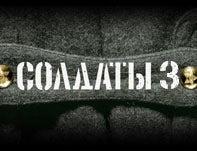 coldaty