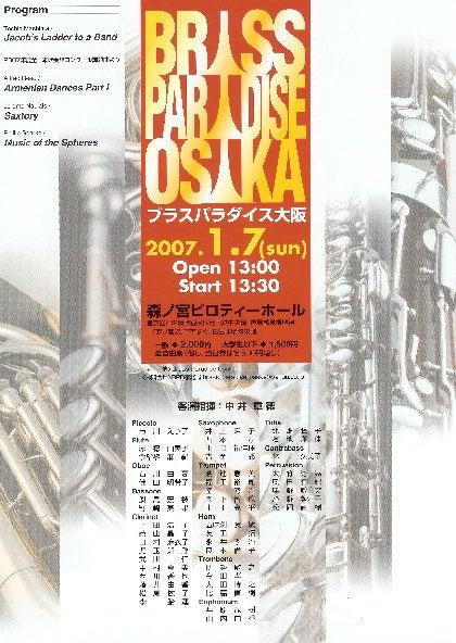 2007/01
