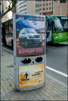 広告ゴミ箱