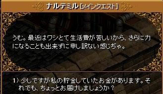 3-7-1 ウニエルとの出会い②12