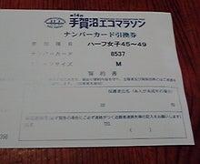 2008100815550000.jpg