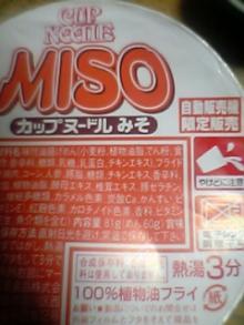 miso2