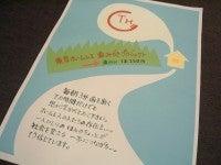 内田カヨコさんの作品1