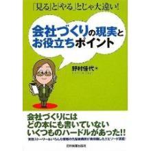 セラピュア Therapure ~オザティのHappy Life~-book01