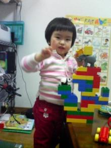 gm with lego