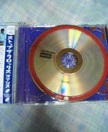 Oasis.Disc.1