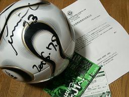 根占選手サインボール(2006-7-9)