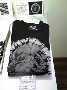 石仮面Tシャツ