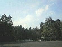 春夏秋☆ふゆ日記-200901121120000.jpg