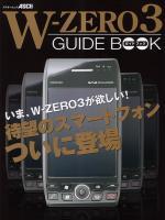 bookw03