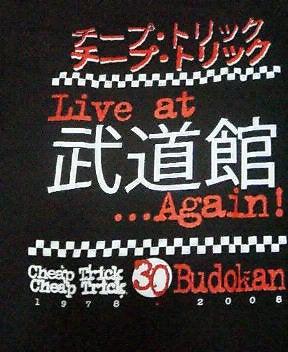 at武道館Again.9