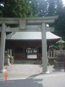 山住神社です