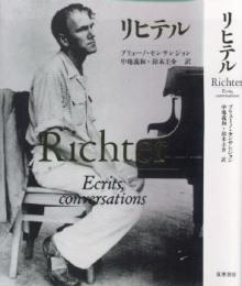 richter-Japanese version