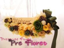プリザーブドフラワー:Pre Floret-janu_05