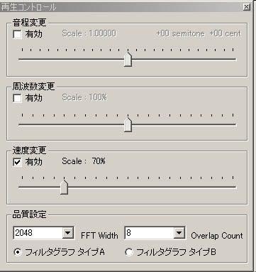 Sound Player 02