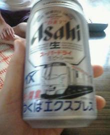 TXビール