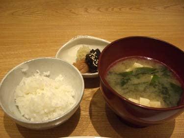 Hishinuma10