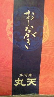Dress Shop ISORI表参道店-200902181714000.jpg