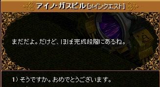 REDSTONEすぐ死にます。-3-9-6 RED STONEを1つの宝石に②12