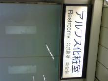 SBSH0051.JPG
