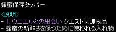 3-7-1 ウニエルとの出会い①12