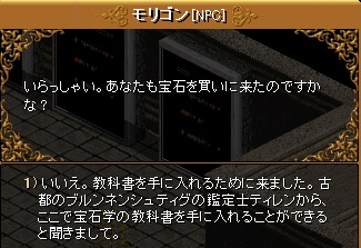 4-5 神秘の赤い花③(宝石鑑定士の基礎マスター)9