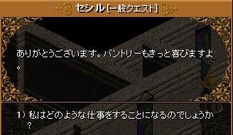 4月12日 未完の任務③10
