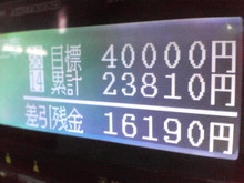NEC_0048.jpg