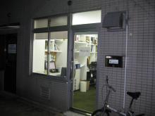 超早起きの税理士 植村悦也の『未来の自分へ贈るブログ』