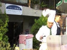 0825_レ・シュー.JPG