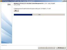 WP_61_Install_14