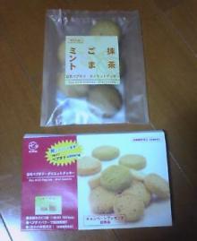 噂の豆乳クッキー