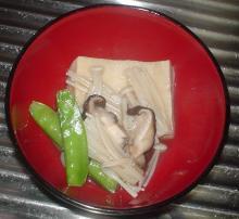 荒野豆腐で~