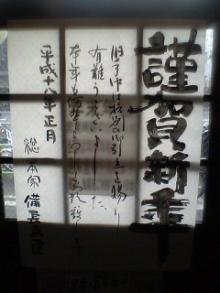 VFSH0021.JPG