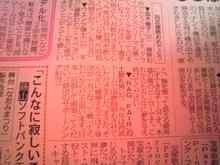 SBSH00821.JPG