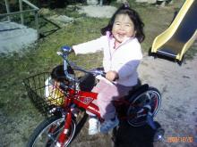もっと幸せ一家-自転車