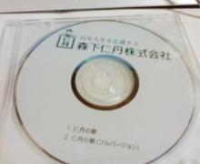 30JAN-07.JPG