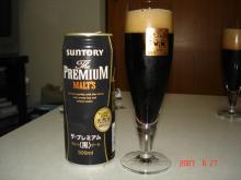 プレミアムモルツ黒