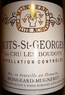 個人的ワインのブログ-Nuits St Georges Les Boudots Mongeard Mugneret
