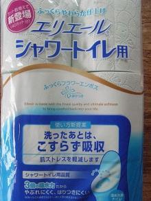 シャワートイレ用トイレットペーパー