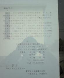 NEC_0393.jpg