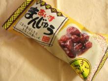 あいすまんじゅう(ごまきなこ)@丸永製菓