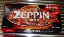 ZEPPIN