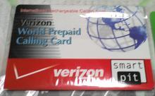 おまけの国際電話カード