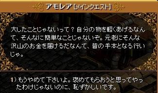 3-8-1 遺跡調査①5